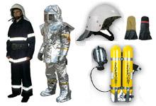 Средства индивидуальной защиты пожарного