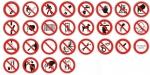 Запрещающие знаки (150мм.х150мм.)