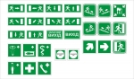 Эвакуационные знаки (150х300; 200х200)
