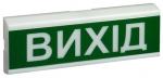 Светоуказатель световой ОС-1 - ОС-6