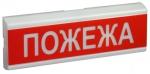 Оповещатель свето-звуковой ОСЗ-1 - ОСЗ-14