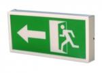 Указатель направления движения, выхода ( и др.) Шлях 6