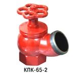 Клапан пожарного крана КПК-65-2