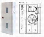 Шкаф пожарный 600x1500x250 навесной (без з/с) - ШПК-320Н-25